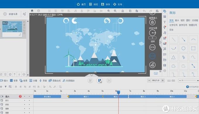 限免薅羊毛丨视频剪辑+动画+资料传输+数据备份+驱动更新