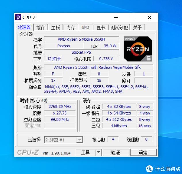 真香预警,荣耀MagicBook Pro科技尝鲜版体验(内含安装Windows 10教程)