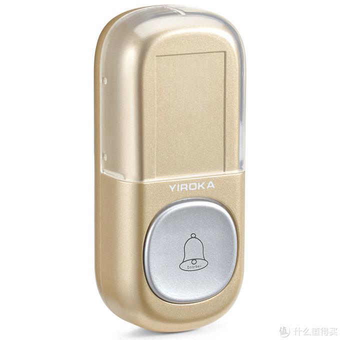 小面板门铃按钮(金色)