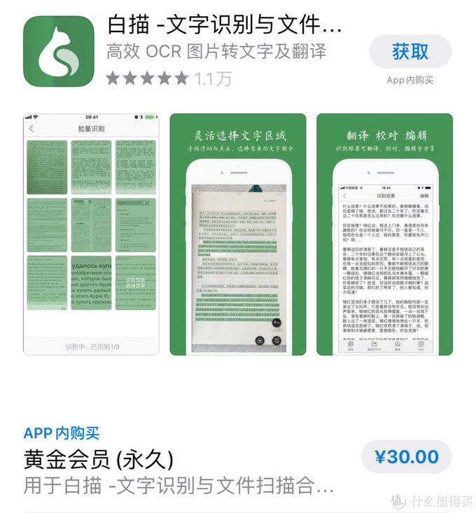 推荐几款不想卸载的良心手机 App