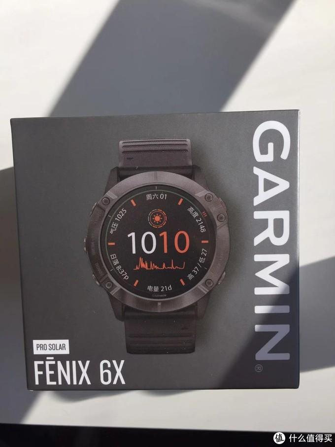Garmin佳明fenix6XPro户外智能手表运动音乐血氧支付跑步越野太阳能充电腕表北斗gps