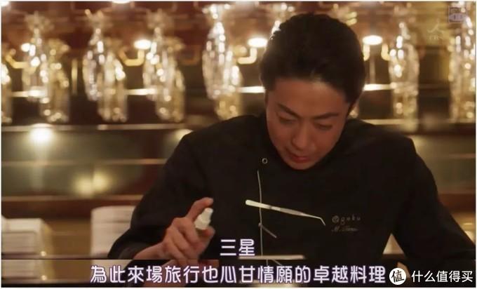 看木村拓哉做菜,真是非一般的美好体验。