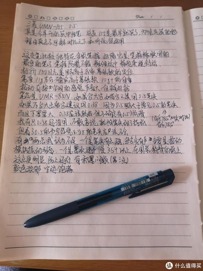 中性笔使用感受(23)--三菱UMN155