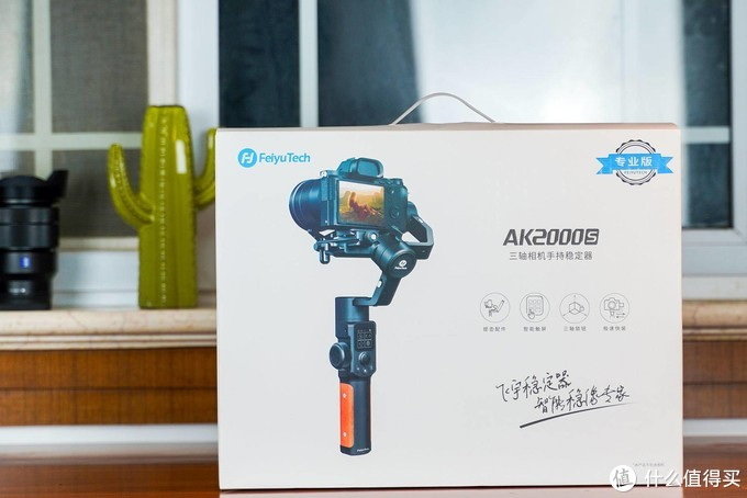 微单相机最佳拍档——飞宇AK2000S稳定器体验测评