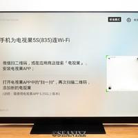 爱奇艺电视果5S怎么样电视果5s怎么使用(投屏)