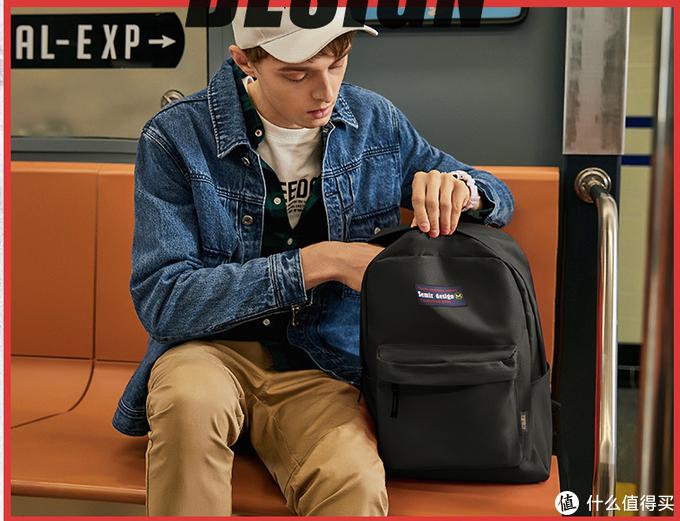 背着包包去寻找过去的甜蜜时光