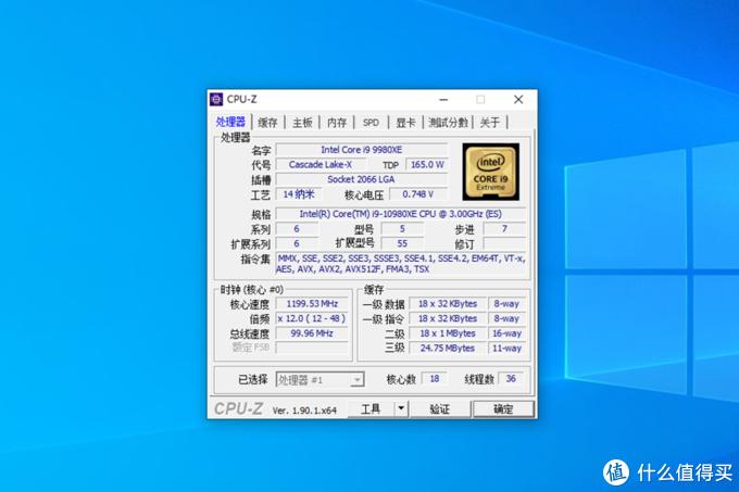技嘉X299X AORUS MASTER主板评测:为新品CPU而生的全能型选手