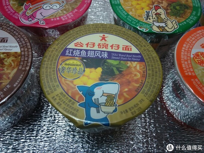 香港公仔碗仔面