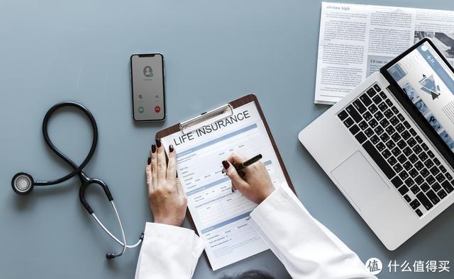 """升级后的""""好医保 长期医疗险""""值得买吗?"""