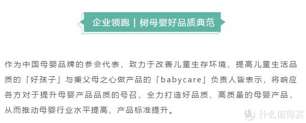 母婴高峰论坛成功举办!打造深圳母婴品质消费先行示范亮点