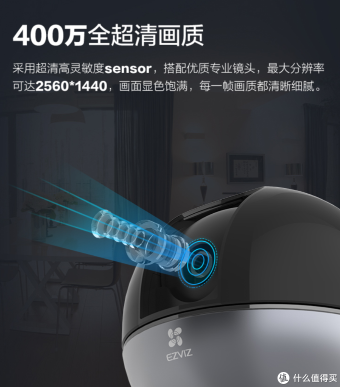 支持AI人脸识别、4倍放大特写:海康威视 萤石C6WI 智能云台摄像头 上架预售