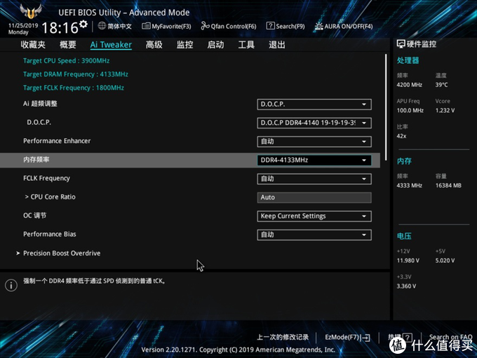 不仅仅是高颜值!XPG龙耀D60G 4133内存超频体验