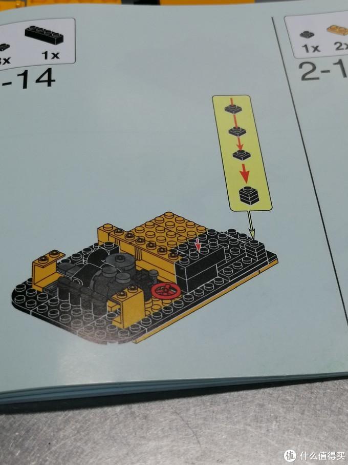 来看看用国产颗粒积木搭建的城市比例的挖掘机强不强—星堡积木 03038