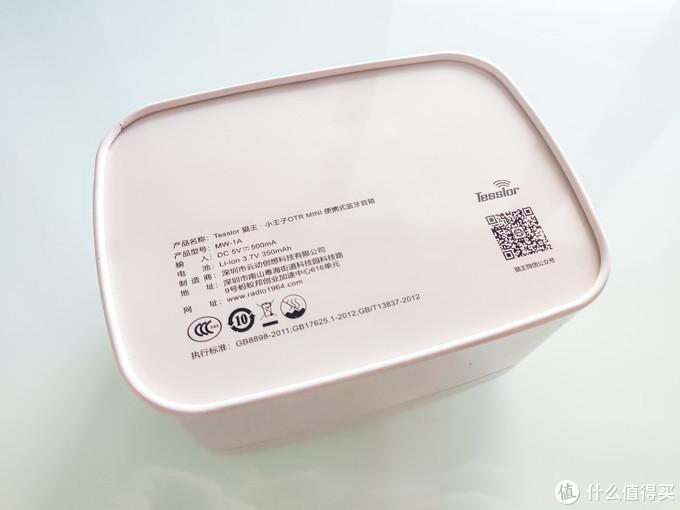 猫王OTR MINI便携音箱简晒:一个万能的小礼物备选