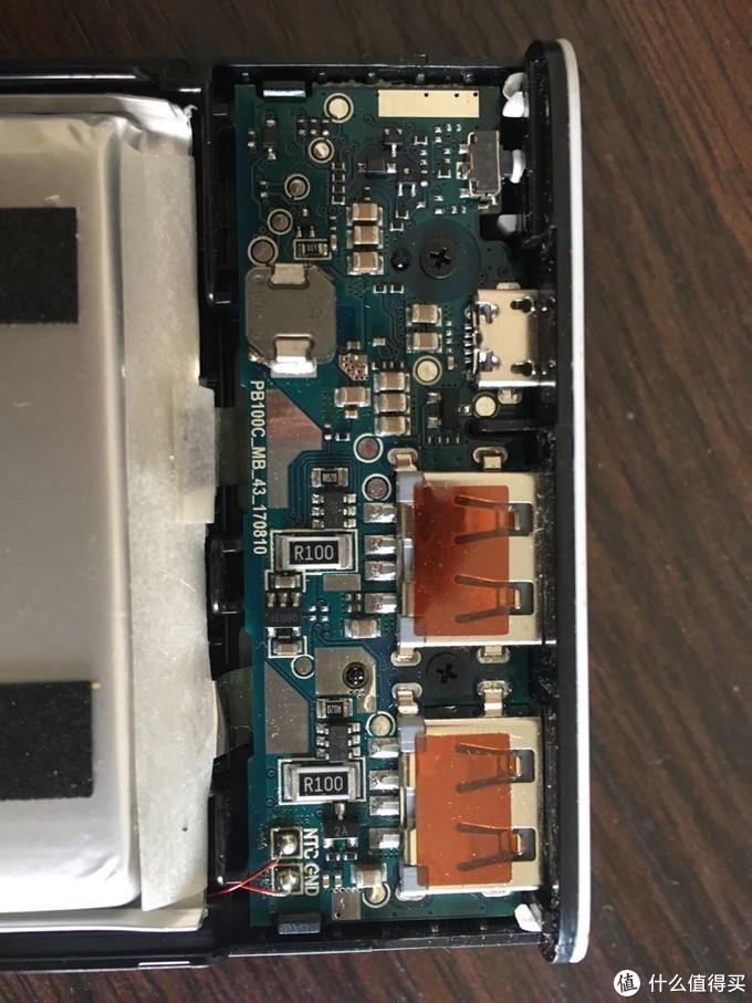 芯片和接口