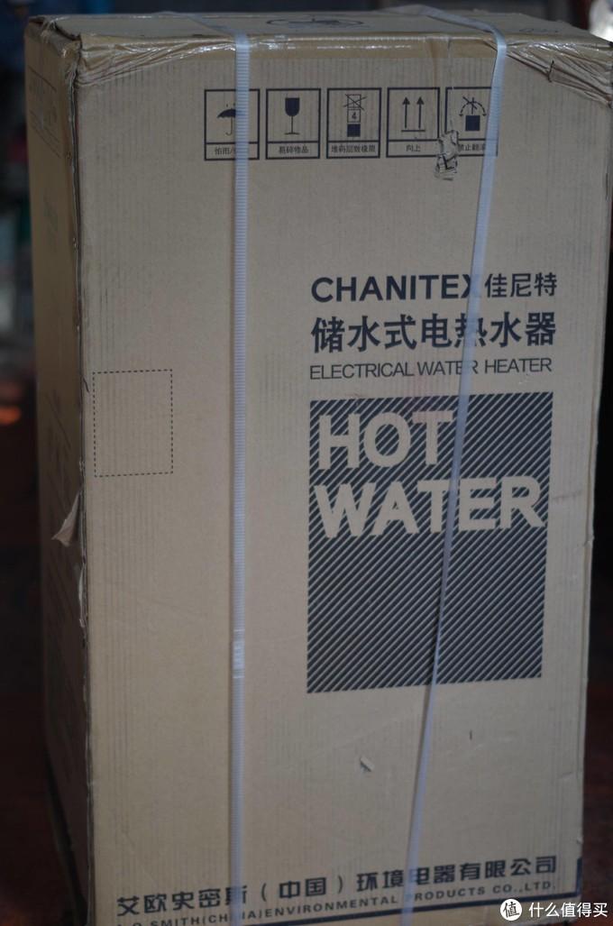 当百年老房遇上外国品牌,佳尼特60L电热水器安装测评记