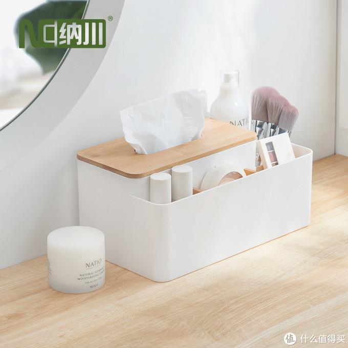 家居收纳——多功能纸巾盒