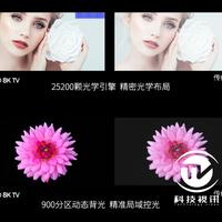 TCL X10电视怎么样好不好(8K分辨率)