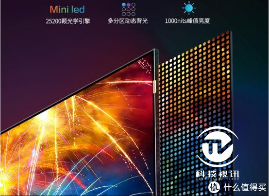 TCL X10 8K QLED TV 颠覆你的视觉体验 享受8K高清大屏
