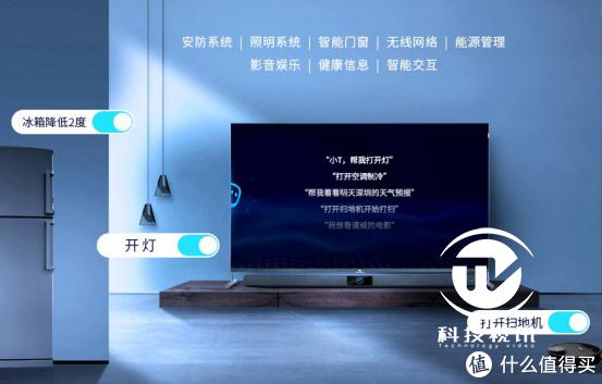 "IMAX私人巨幕来袭 开启全新""视界""观"