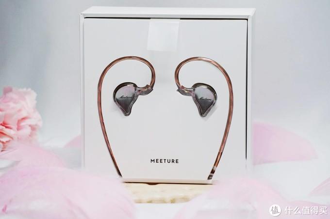 透明吸睛耳机,兴戈 MEETURE MT1