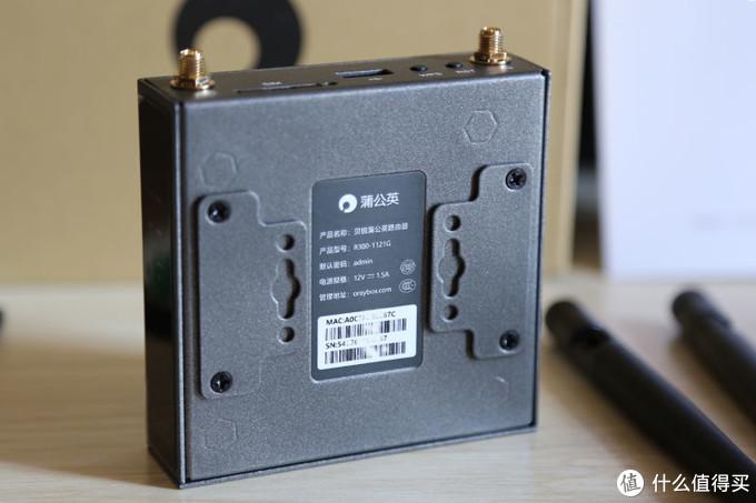 工业远程管理神器,4G无线路由器更方便!