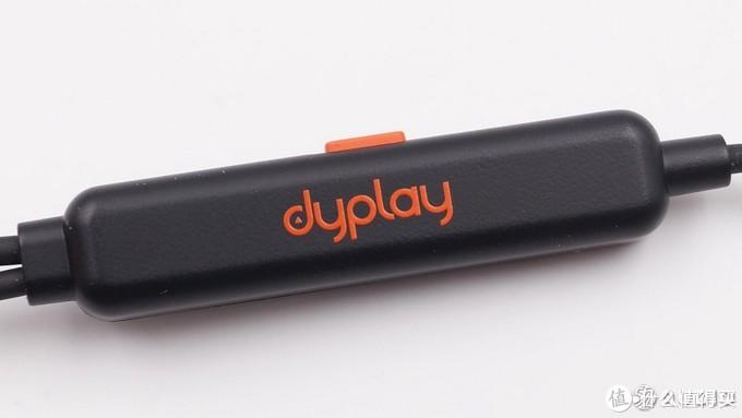 拆解报告:DYPLAY TYPE-C主动降噪耳机