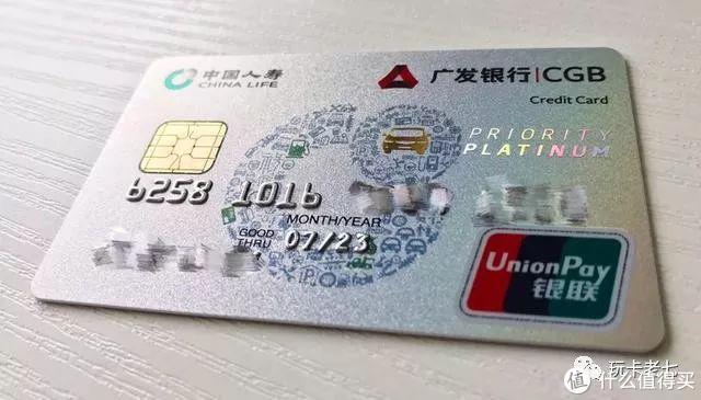 2019年末高端白金信用卡排行榜