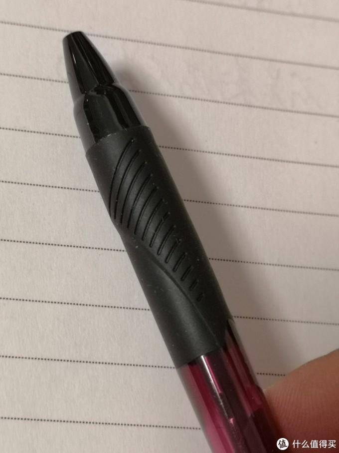 三菱中油笔SXN-150