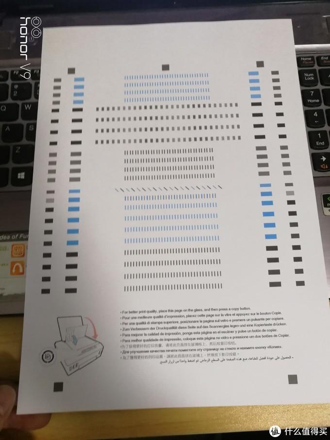 惠普519墨仓式打印机开箱晒物及使用感受