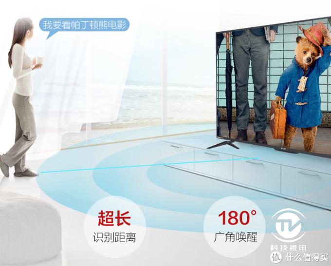 轻松享受大屏视界 夏普70C6UM带您坐享70吋家庭影院