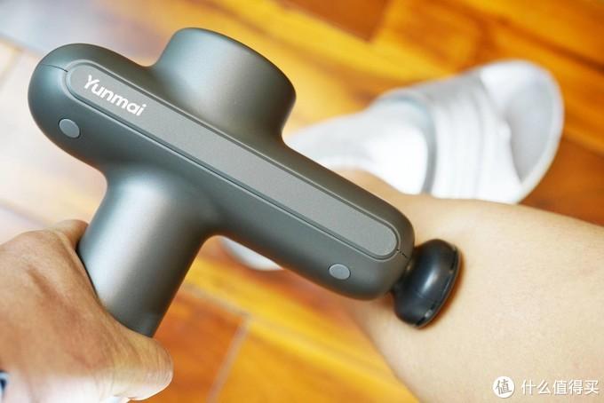 YUNMAI按摩筋膜枪Pro Basic——击溃酸痛疲劳,享受深层劲爽
