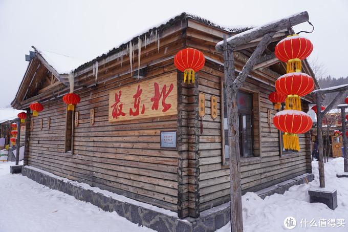 值得一去的旅游胜地:这里的雪景有点美,走马观花逛雪乡