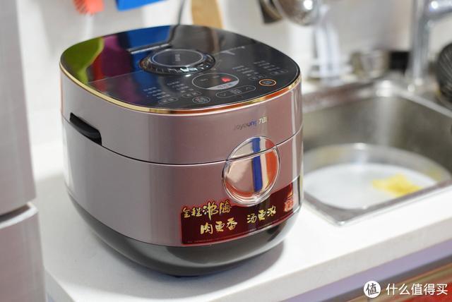 自动开盖、可煲汤、可煮饭,九阳推出新品电压力锅