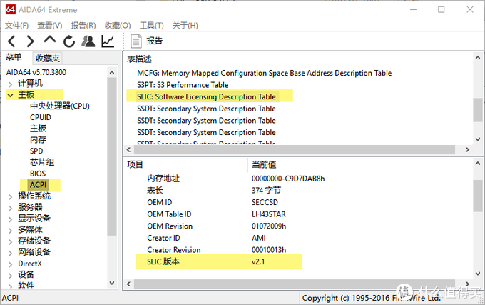我的笔记本预装的是windows8,SLIC版本仍然是V2.1