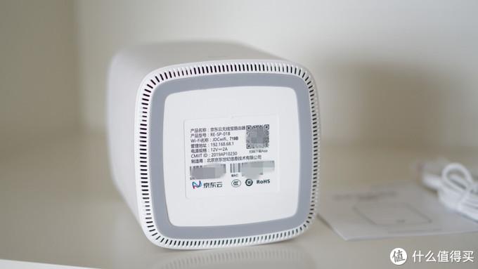 上线当天即售罄的京东云无线宝,可以赚京豆的千兆路由器
