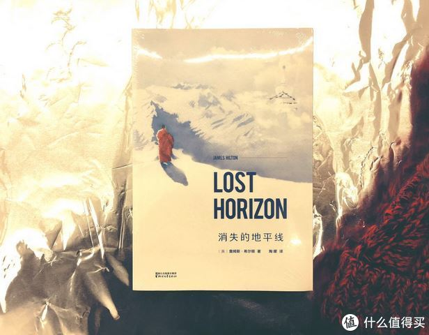 詹姆斯·希尔顿著名小说《Lost Horizen(消失的地平线)》