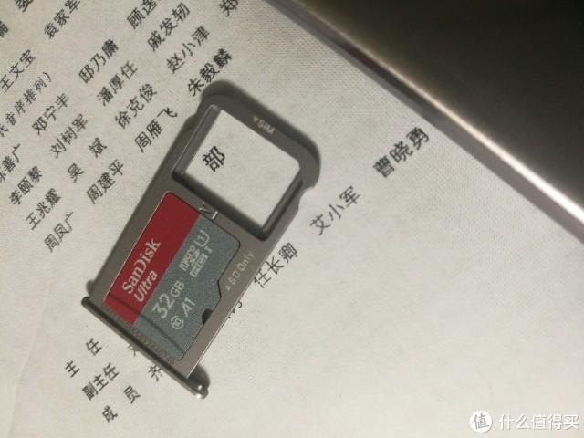 手机拆换原装电池教程——替换寿命将届的原厂电池,提升手机续航