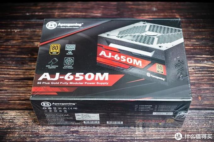性价比最高的金牌全日系电容电源,AJ-650M评测