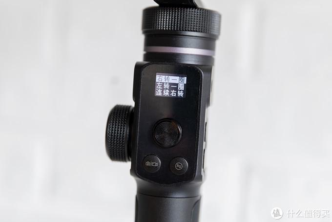 什么才是优质的跨平台vlog设备 飞宇G6 Max相机稳定器评测