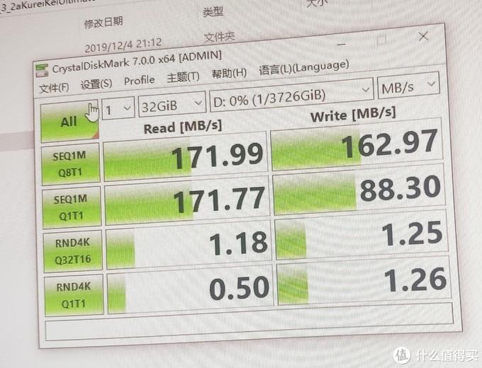 翻车与否 TOSHIBA 东芝 MD04ABA400V 4TB机械硬盘 开箱
