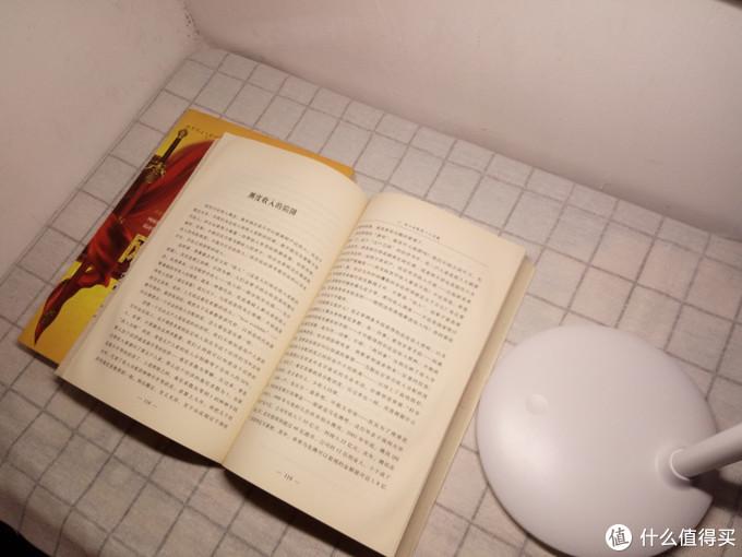 夜晚阅读护眼助手,360柔光台灯体验