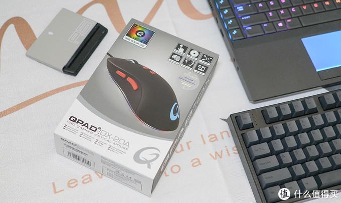 有RGB又轻量的小手福音 新品体验之QPADDX-20A