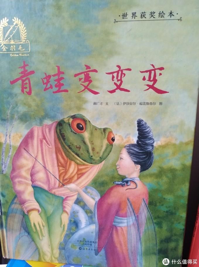 绘本推荐 家有五岁娃,中文绘本不中断