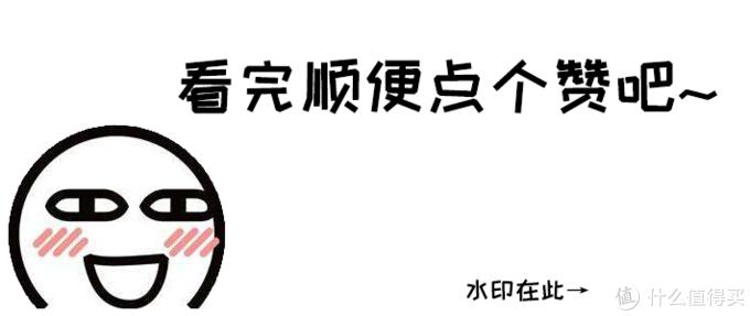 """""""华""""山论剑谁称雄?云康宝VS荣耀智能体脂秤对比测评"""