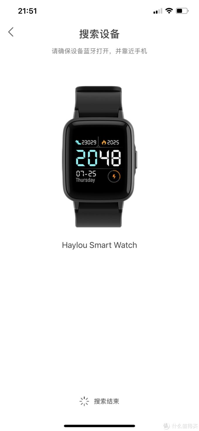 Haylou Smart Watch 智能手表 开箱