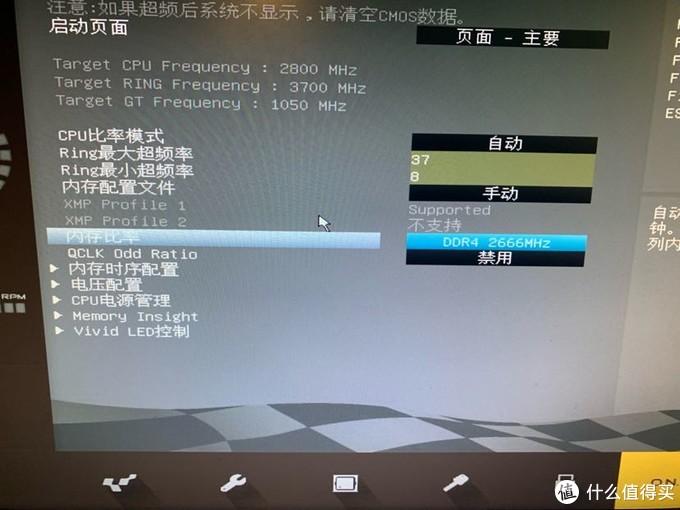 199元 16G 平民法拉利 酷兽内存开箱简测