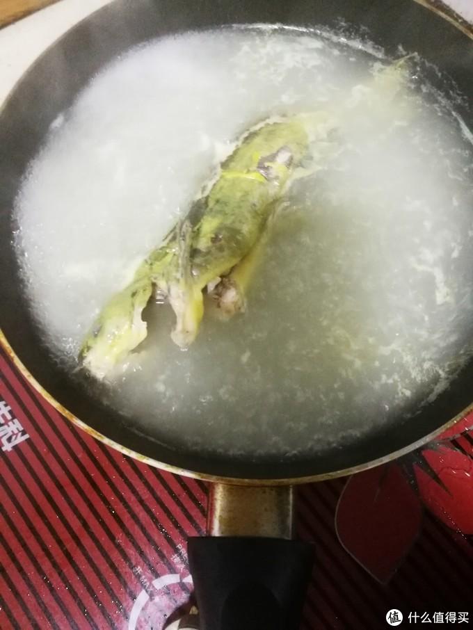 宝宝辅食~黄颡鱼