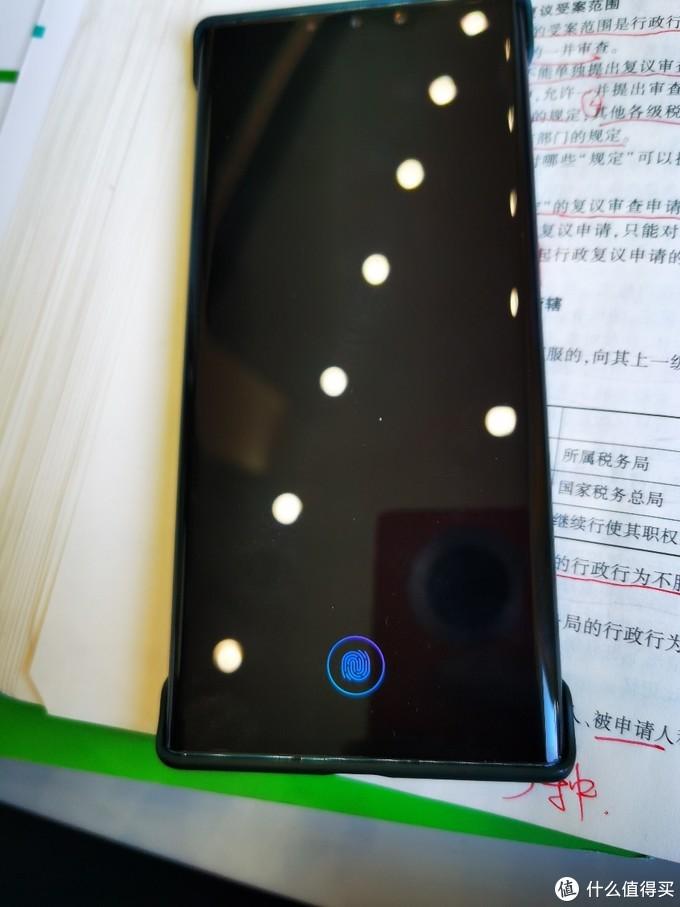 华为mate30pro 4G版