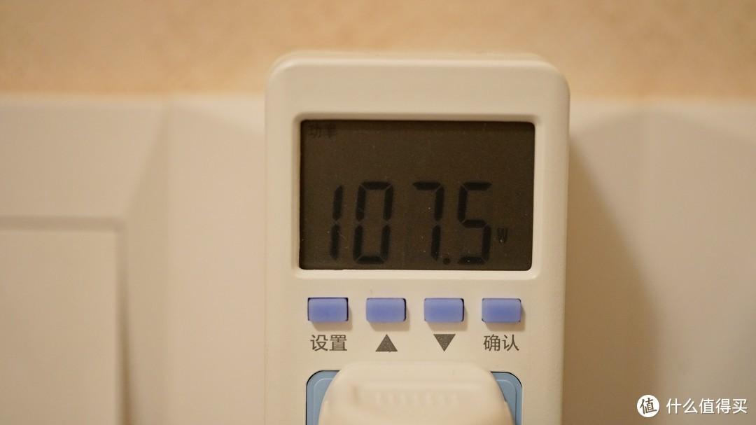 入冬以来最值的保暖用品—Srue双人双控四温区电热毯使用分享
